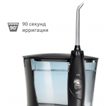 Waterpik WP-672. Большой резервуар для жидкости.