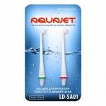 Сменные насадки для ирригатора Aquajet LD-A8