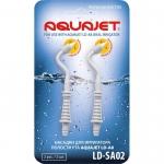 Сменные насадки для ирригатора Aquajet LD-A8 с мягким соплом SA-02