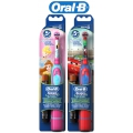 Oral-B Stages Power DB4.510.K
