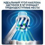 Инновационные насадки Oral-B Для электрических зубных щеток CrossAction